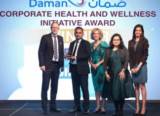 The Gulftainer HR team receiving the corporate health award