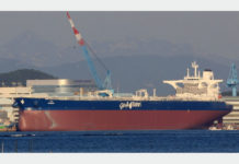 Bahri takes delivery of latest VLCC