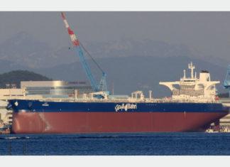 Bahri's latest VLCC Shaden
