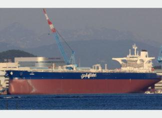 Bahri's latest VLCC Shaden