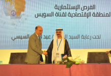 DP World signs Sokhna deal