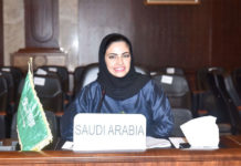 Saudi Arabia takes leading part in IMO Women in Maritime event