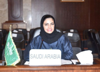 Ms. Wijdan Al-Suhaibani, Manager of Branding and Communication at Bahri, and newly elected chairman of AWiMA