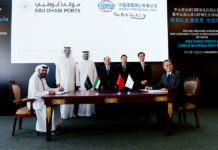 Cosco Shipping Ports breaks ground on new Khalifa Port terminal