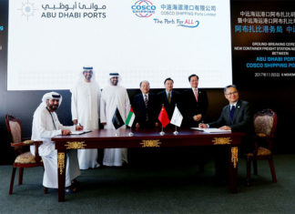 The ground-breaking ceremony for the new CSP facility at Khalifa Port