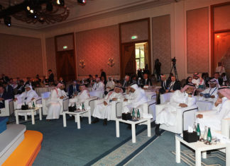 Bahri's Big Data Forum in Dubai was well attended by senior executives worldwide