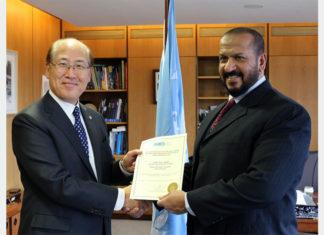 Ki Tack Lim, Secretary General IMO and H.E. Sheikh Talal Al Khaled Al Sabah, CEO, KOTC