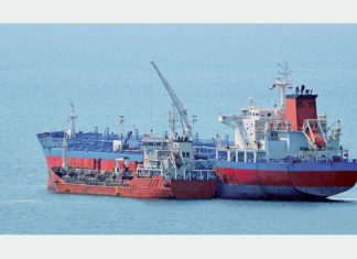 Bunker operations have now started at Duqm port in Oman