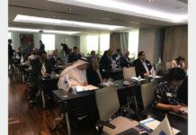Final EMAC seminar held at DIFC