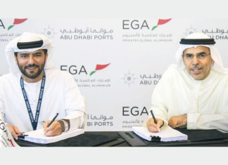 The agreement was signed at EGA's headquarters in Al Taweelah by Captain Mohamed Juma Al Shamisi, Chief Executive Officer of Abu Dhabi Ports and Abdulla Kalban, Managing Director and Chief Executive Officer of EGA