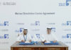 ADNOC and ADP have joined forces to develop the new Maritime Simulation Centre in Abu Dhabi