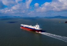 Bahri welcomes first VLCC of the year