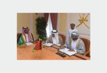Saudi Arabia helps fund Oman port projects
