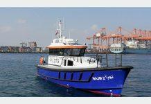 New pilot boat for Salalah