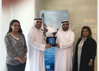 EMAC executives met with members of the Emirates Association of Lawyers and Legal Counsel