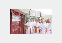 Orpic opens Muscat-Sohar pipeline