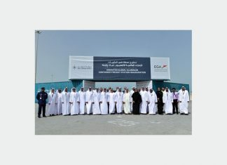 VIPs gather to mark the opening of EGA's new container depot in Kizad