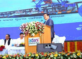 Gautam Adani, chairman of the Adani Group, speaking at the event to inaugurate the Dhamra Port expansion
