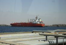 Bahri completes landmark shipment