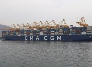 CMA CGM's Antoine De Saint Exupery on its maiden call at the Khorfakkan Container Terminal (KCT)