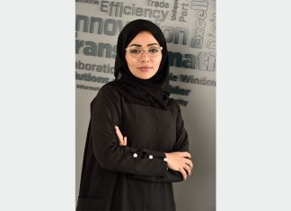 Dr. Noura Al Dhaheri, chief executive of Maqta Gateway