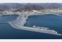Inchcape optimizes Fujairah bunker supply operations