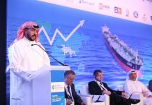 More speakers confirmed for TMS Tanker Conference