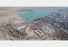 APL adds Iraq port call