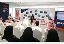 Bahri completes training programme