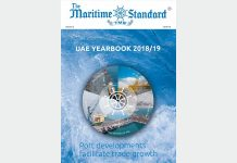 TMS publishes UAE Yearbook