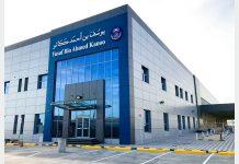 Kanoo opens Dammam logistics facility
