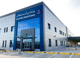 Kanoo is developing its logistics capacity in Dammam