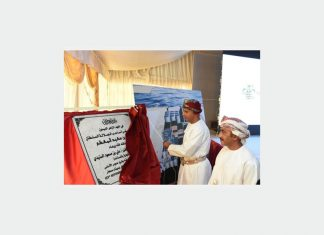 Oman's Minister of Commerce and Industry, HE Dr Ali bin Masoud al-Sunaidy, unveiled the foundation stone for the sugar refinery