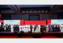 Maritime Standard Awards recognises industry achievements