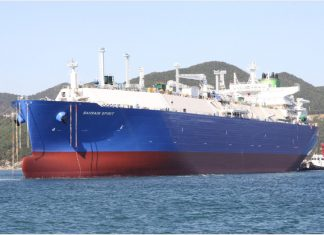 Bahrain Spirit, which arrived recently in Bahrain, will enable the import of LNG to start next year