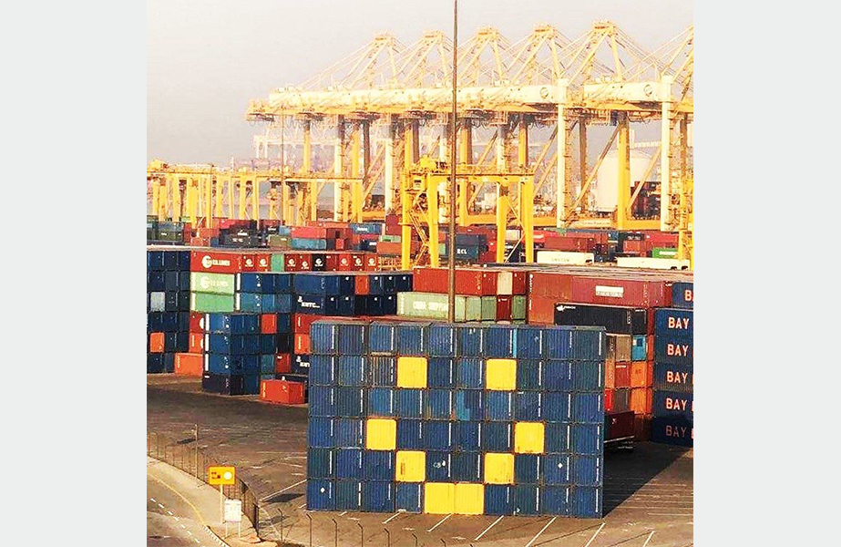 DP World is committed to the collaborative development of a blockchain platform with leading shipping lines and port operators