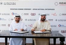 Pipe Supplier invests in Kizad