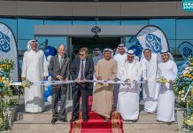 GAC opens new logistics facility