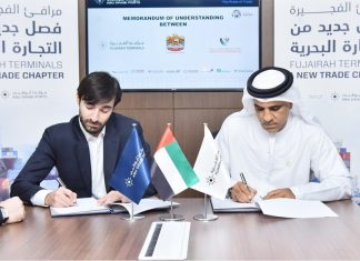 The MoU was signed by Ahmed Al Mutawa, chief executive officer of Fujairah Terminals, and MamedMagomadov, partner at United Steel Industries