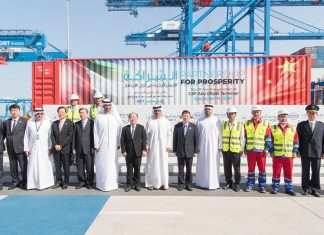 Dignitaries from China and Abu Dhabi attending the official inauguration of the CSP Abu Dhabi Terminal this December