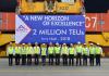SAGT handled its 2 millionth teu on December 19th