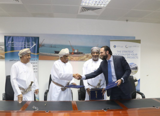Duqm, Shell, Bunkering Terminal, Muscat Container Depot