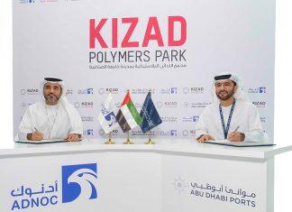 Captain Mohamed Juma Al Shamisi, Chief Executive of Abu Dhabi Ports, and Abdulaziz Alhajri, Director, ADNOC Downstream Directorate, signing the agreement to set up Kizad Polymers Park