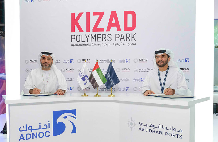 Captain Mohamed Juma Al Shamisi, Chief Executive of Abu Dhabi Ports, and Abdulaziz Alhajri, Director, ADNOC Downstream Directorate, signing the agreement to set up Kizad Polymers Park