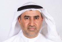 Bahri CEO joins ITOPF Board