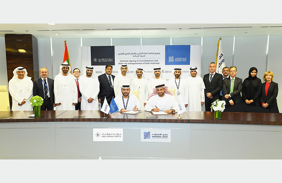 The deal was signed by the chief executive officer of Emirates Steel, Eng. Saeed Ghumran Al Remeithi, and Captain Mohamed Juma Al Shamisi, chief executive officer of Abu Dhabi Ports, in the presence of Captain Adil Banihammad, Safeen's acting chief executive for marine services.