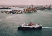 Progress continues at public and private sector Saudi ports