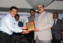 GAC honoured by Krishnapatnam port