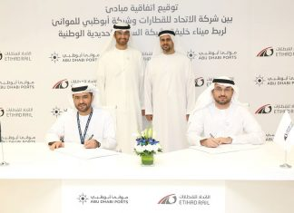 Abu Dhabi Ports and Etihad Rail to develop Khalifa Port rail connections