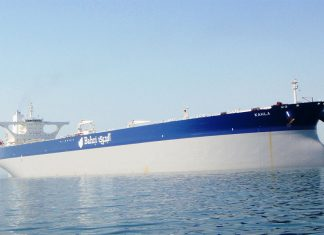 Income from Bahri's tanker fleet is on the rise